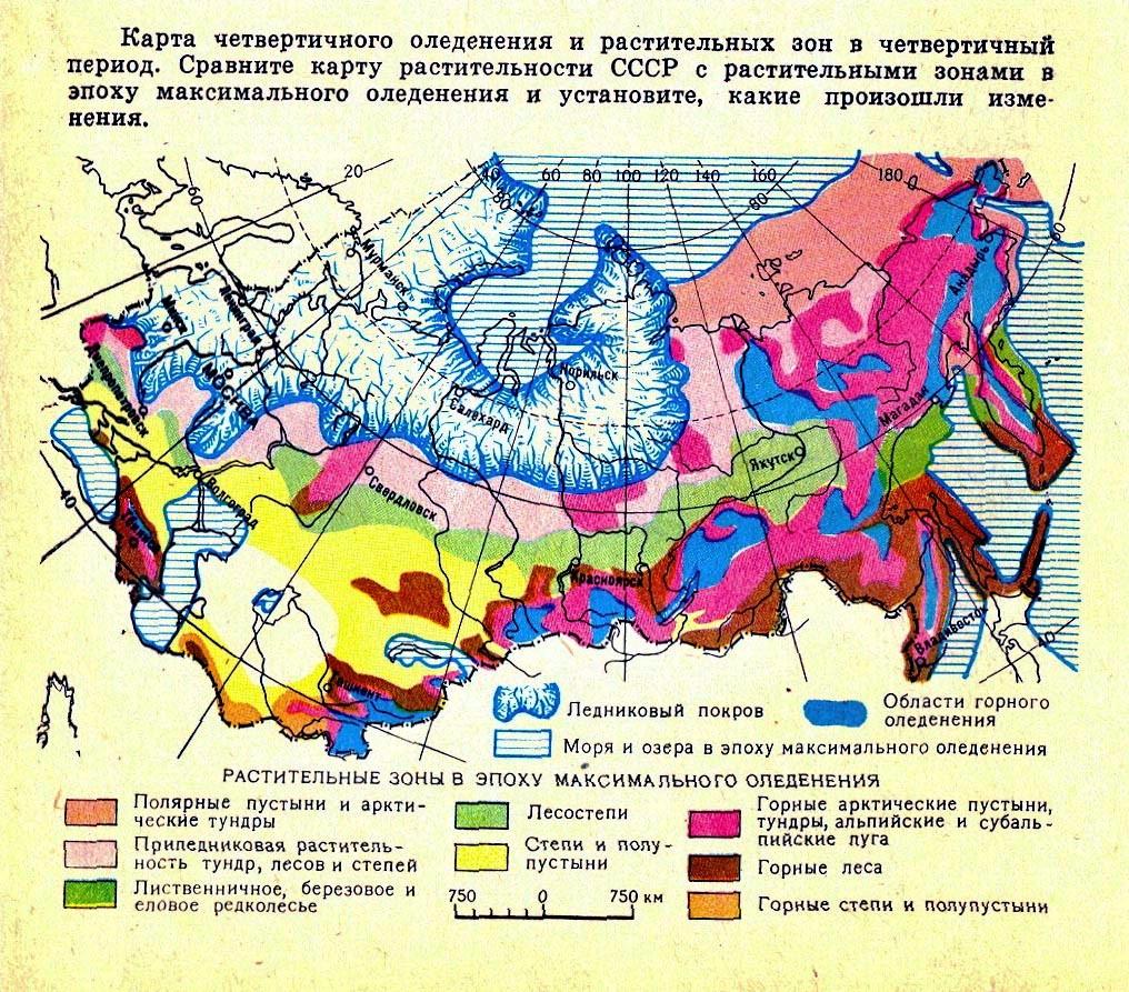Ледниковый период или сдвиг полюсов? Позиция Хэпгуда